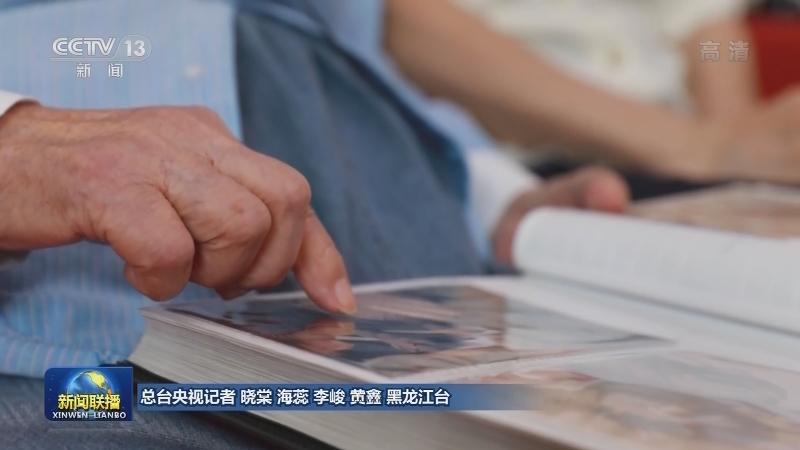"""【奋斗百年路 启航新征程】""""七一勋章""""获得者:传承红色基因忠诚为党的瞿独伊"""