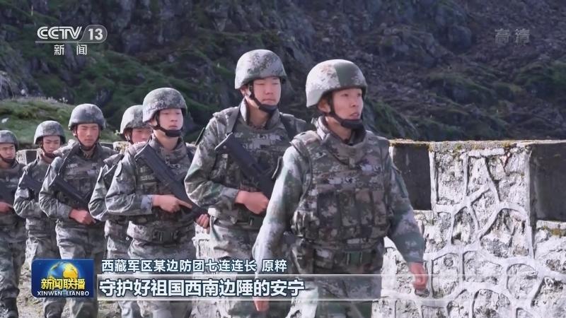 """全军官兵以多种方式庆祝""""八一""""建军节"""