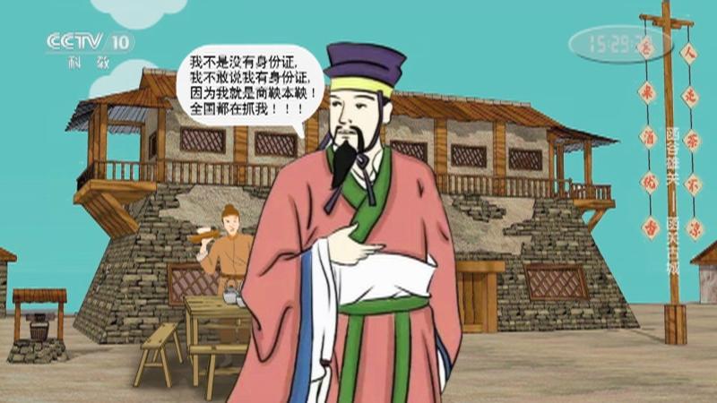 《跟着书本去旅行》 20210816 函谷雄关——函关古城