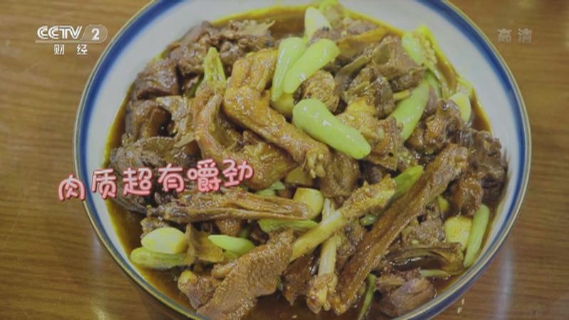 《回家吃饭》 20210830 火爆街头的湖南怀化小吃