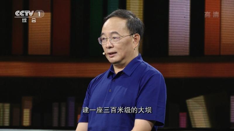 《开讲啦》 20210911 本期分享者:汪志林