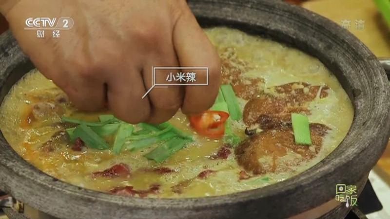 《回家吃饭》 20210920 秋天微凉 来个轻荤小暖锅