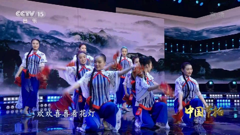 《中国节拍》 20210929