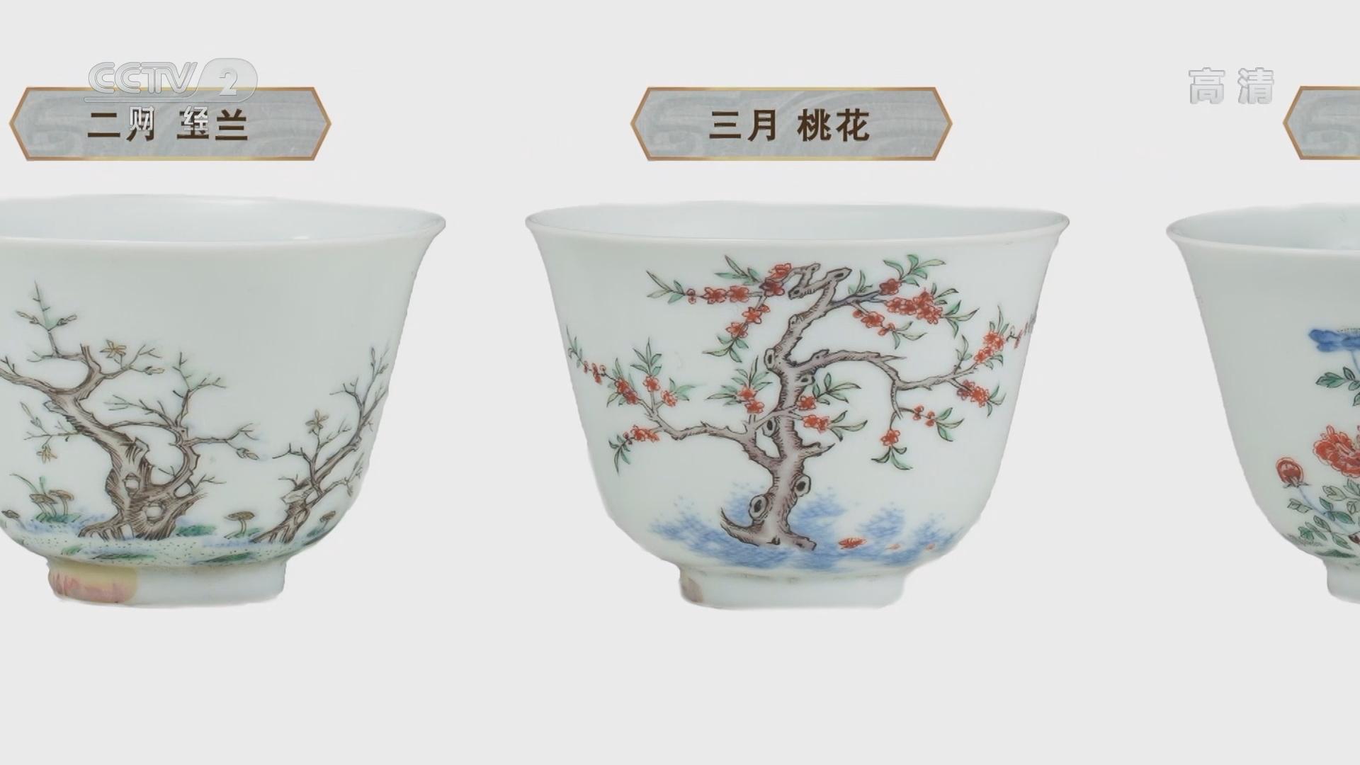 《中国国宝大会》 20211009