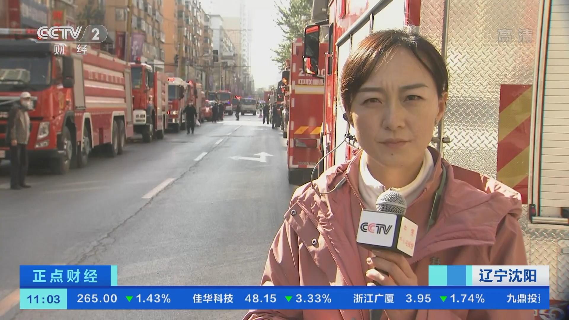 [正点财经]沈阳市太原南街一饭店发生燃气爆炸
