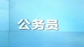 《抗倭英雄戚继光》第1集_CCTV节?#25239;?#32593;-电视剧_央视网(cctv.com)