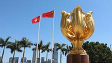 香港特区政府举行跨部门记…