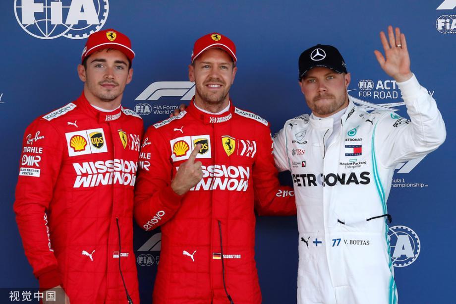 [图]F1日本站排位赛-维特尔杆位 法拉利包揽头排