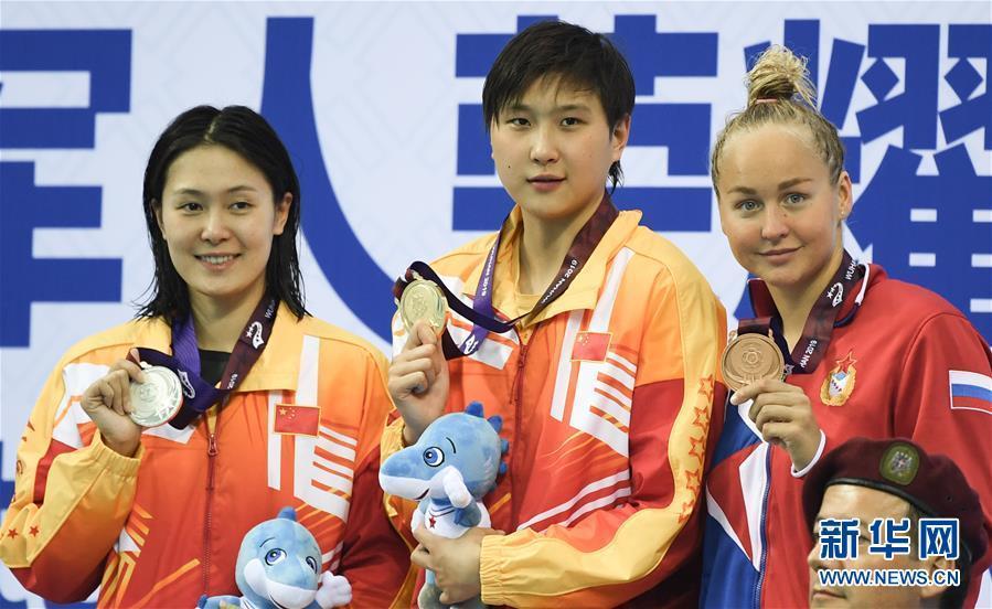 [图]军运会女子800米自由泳:中国队包揽冠亚军