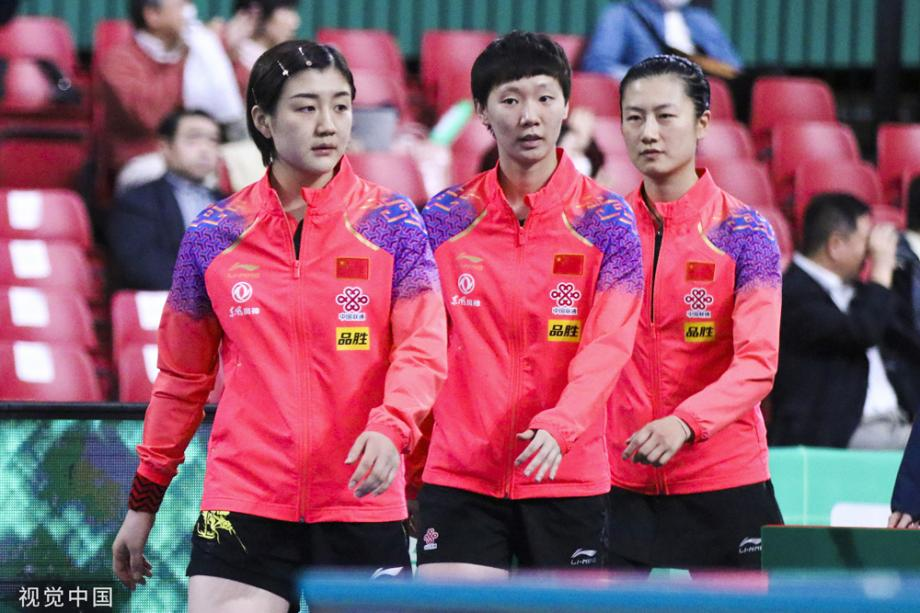 世界杯国乒女队击败乌克兰