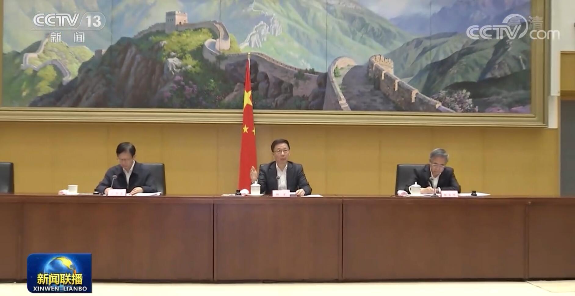 韩正出席长江禁捕退捕工作推进电视电话会议