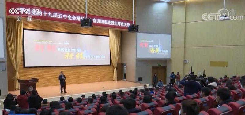 共青团组织开展形式多样的十九届五中全会宣讲活动