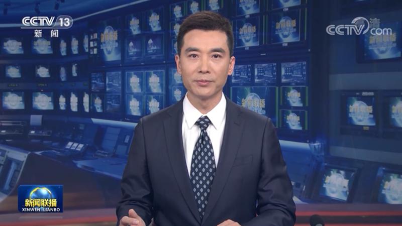 中共中央印发《法治中国建设规划(2020—2025年)》