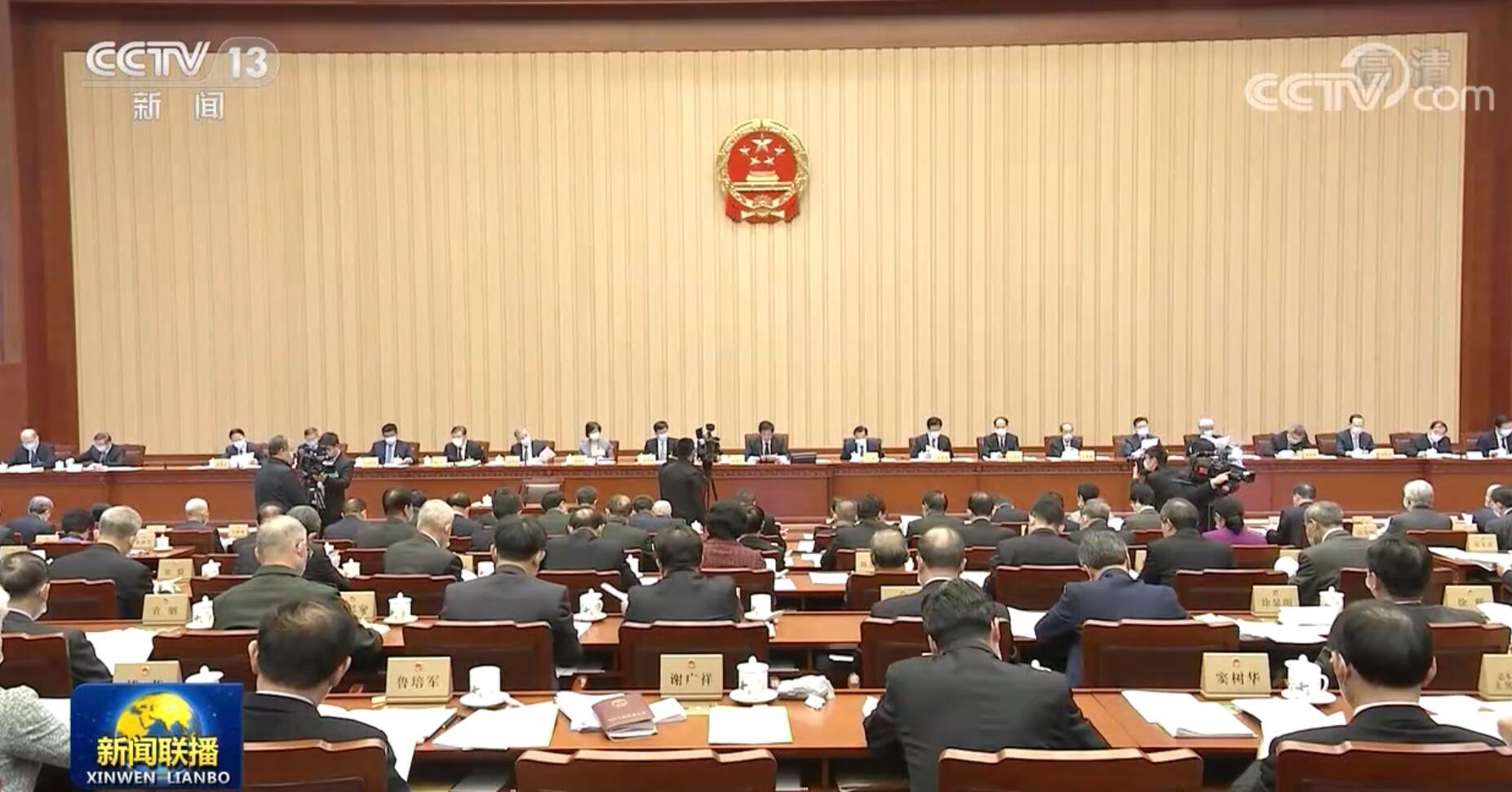 十三届全国人大常委会第二十六次会议在京举行