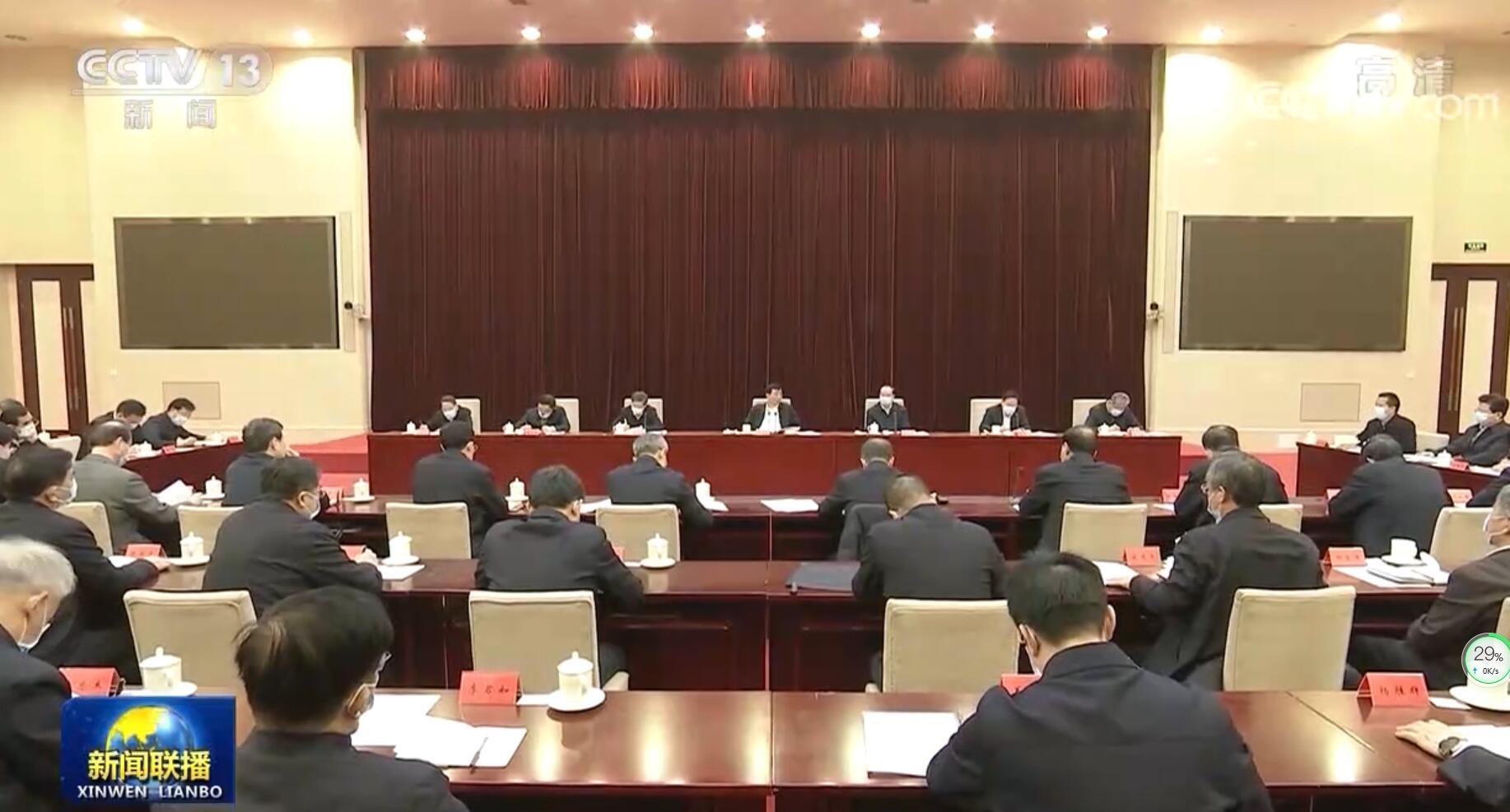 王沪宁出席党史学习教育用书出版座谈会暨专题宣讲动员会