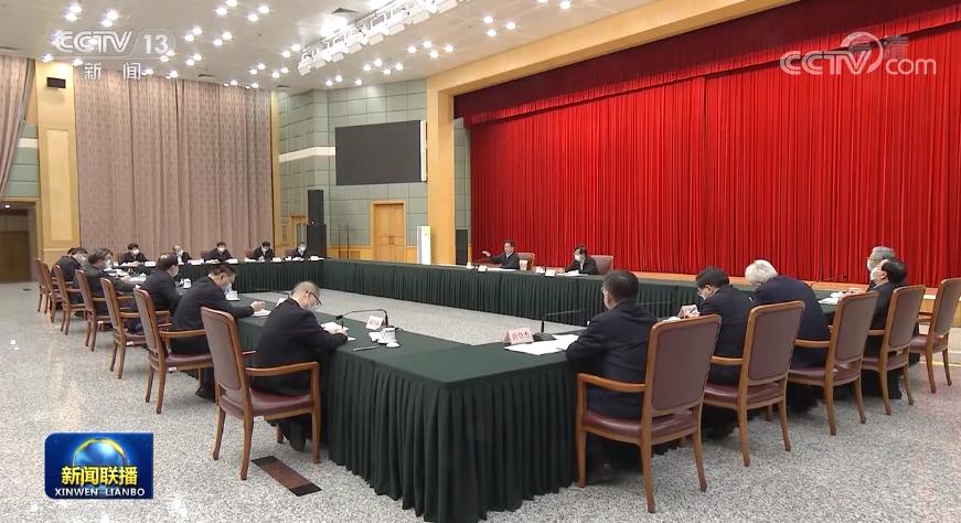 韩正在国家发展改革委召开座谈会