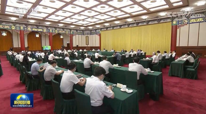 汪洋参加全国政协十三届常委会第十七次会议专题分组讨论