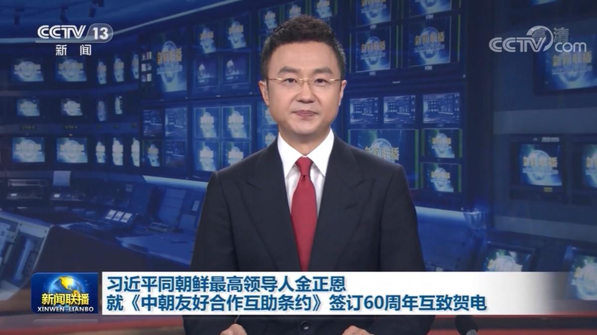 习近平同朝鲜最高领导人金正恩就《中朝友好合作互助条约》签订60周年互致贺电