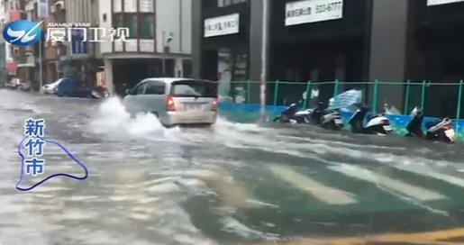 两岸共同新闻(周末版) 2019.05.25 - 厦门卫视 00:58:37