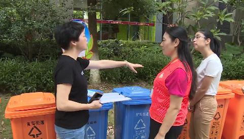 推动垃圾分类在街道、社区落地生根 00:02:18