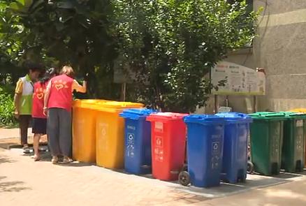 开展垃圾分类志愿服务 做垃圾分类先行者 视点 2019.08.04 - 厦门电视台 00:14:29