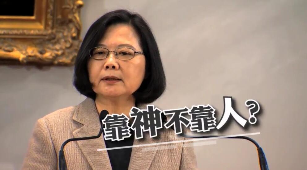 台湾政坛选举怪象大盘点 00:01:47