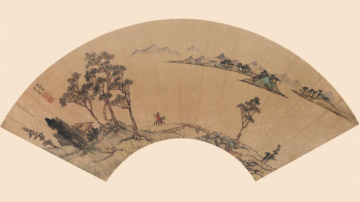【央视画廊】传世墨迹——大师笔下的小清新 文徵明《扇面山水图》