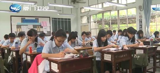 两岸新新闻 2019.09.02 - 厦门卫视 00:26:25
