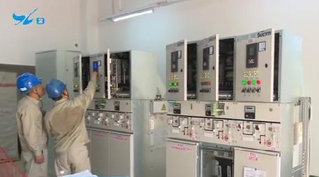 今年1-8月翔安区售电量增幅排名全市第一[今日视区 2019.09.07] 00:01:48