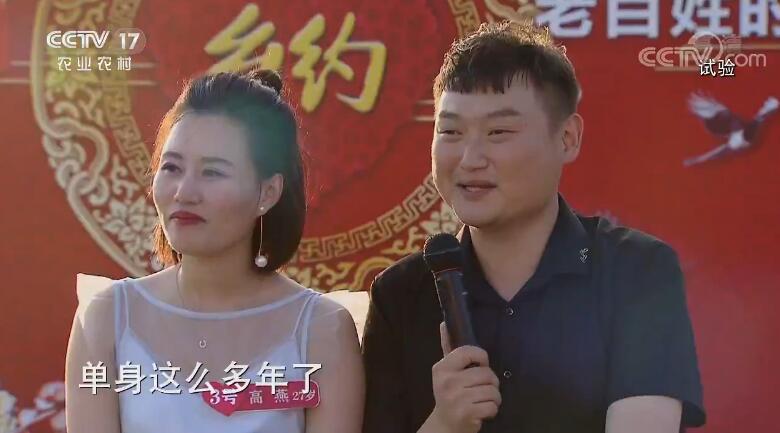 《乡约》 20190922 乡约河北青龙满族自治县