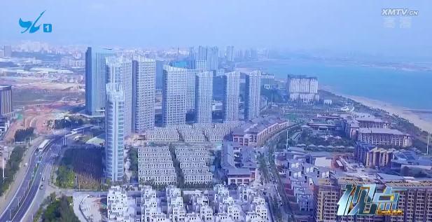 环东海域新城如何成为跨岛发展新高地?  视点 2019.10.21 - 厦门电视台 00:14:34