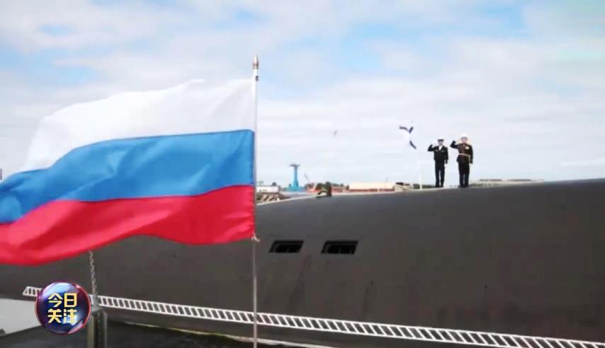 """《今日关注》 20200615 红场阅兵将展示新武器 俄美对抗""""同� 绷两�"""