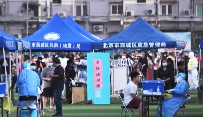 《今日关注》 20200616 紧急排查近20万人 北京全力遏制疫情扩散