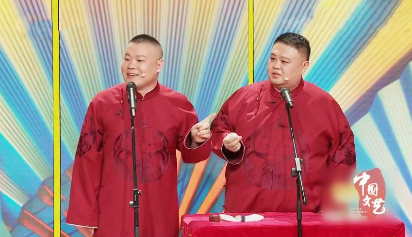 《中国文艺》 20200629 2020央视春节联欢晚会精彩回顾