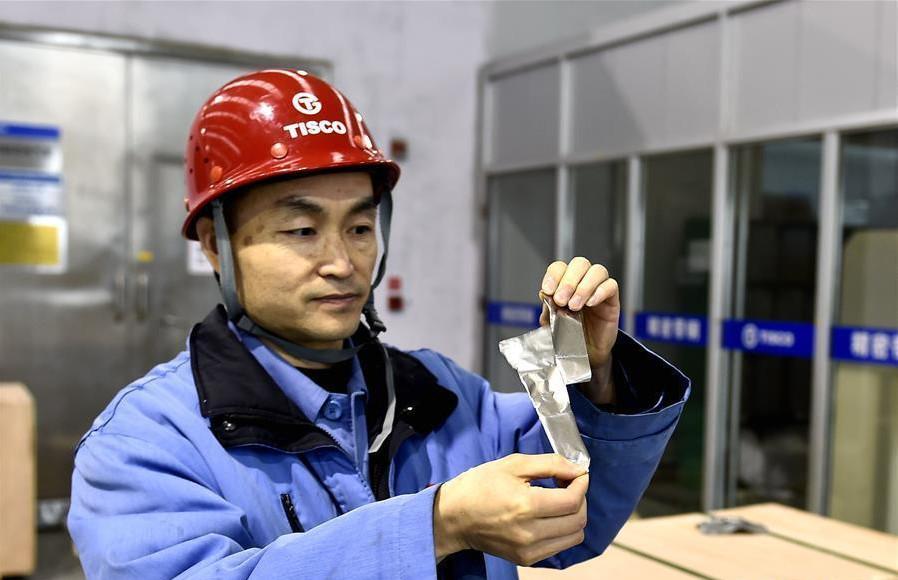 """回望""""十三五"""":创新创业浪潮席卷全国 科技创新引领中国加速奔跑"""