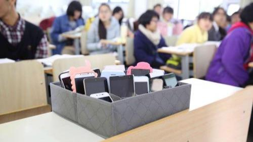 北京市教委:中小学设校内统一集中保管学生手机设施设备