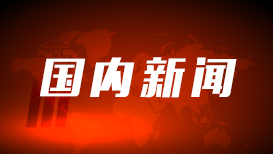清明假期北京铁警积极为旅客排忧解难护航平安