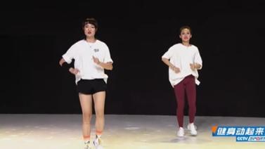 [健身动起来]20210621 特别范儿健身舞