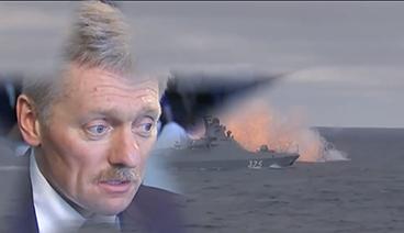 """《今日关注》 20210630 荷俄舰机紧张对峙 俄防空演习监视""""海上微风"""""""