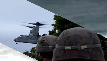 """《今日关注》 20210716 25架F-22战机直扑西太 美""""太平洋钢铁""""演习针对谁?"""