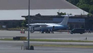 《今日关注》 20210717 玩火!美军机降落台湾 多艘军舰南海活动
