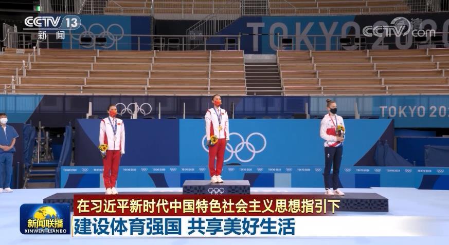 【在习近平新时代中国特色社会主义思想指引下】建设体育强国 共享美好生活