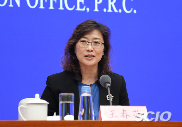 國家外匯管理局新聞發言人、總經濟師、國際收支司司長王春英(張馨 攝)