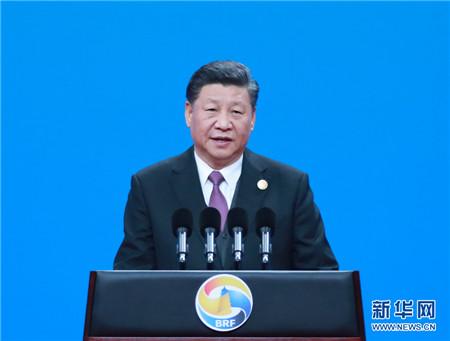 """4月26日,国家主席习近平在北京出席第二届""""一带一路""""国际合作高峰论坛开幕式,并发表题为《齐心开创共建""""一带一路""""美好未来》的主旨演讲。 新华社记者庞兴雷摄"""