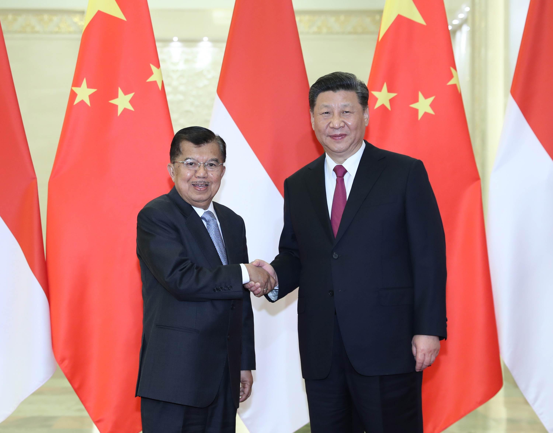 习近平会见印度尼西亚副总统