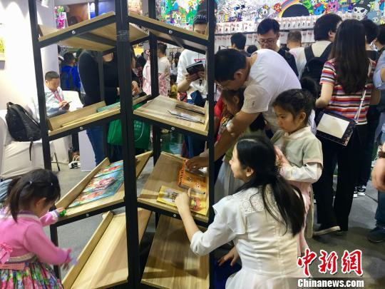 第十五届中国国际动漫节闭幕参与人数创历史新高