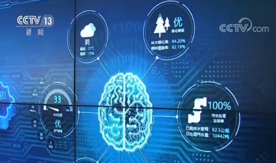 """""""大数据""""应用让生产生活更智能"""