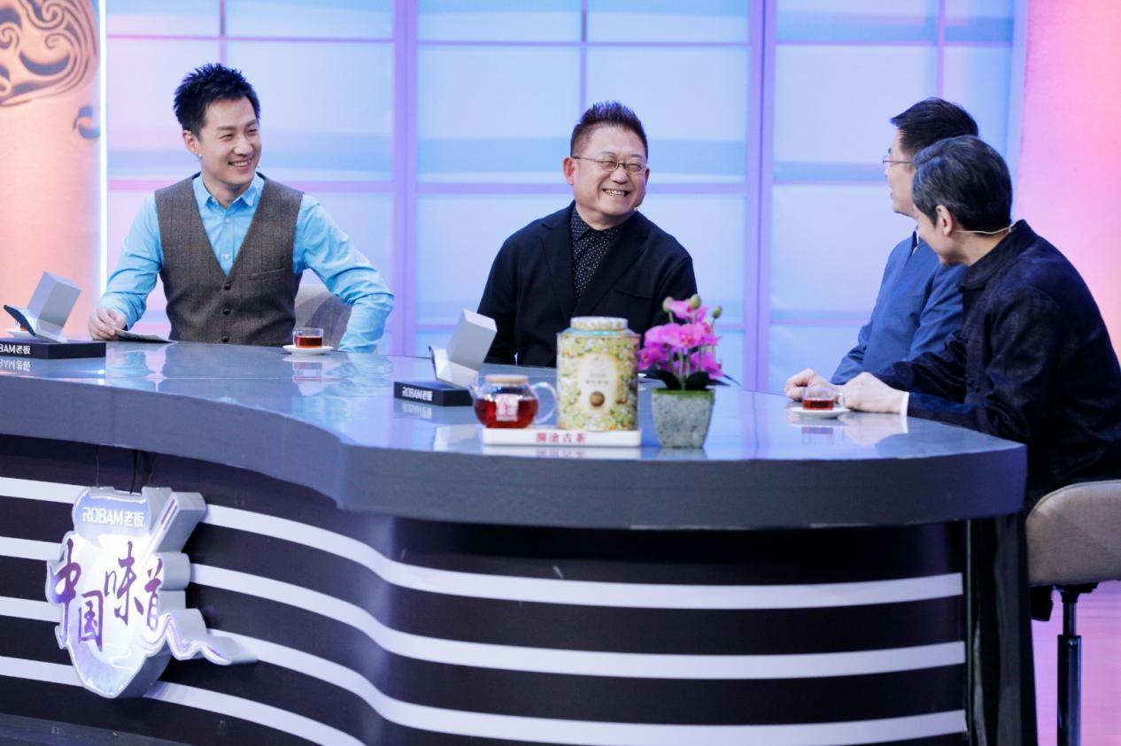 图:从左至右分别是舒冬、李立宏、郦波、刘志林