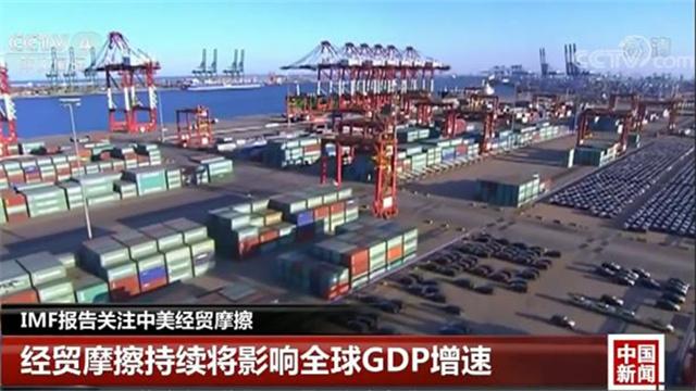 2019全球经济gdp_2019中国 西安 数字经济创新创业高峰论坛25日召开