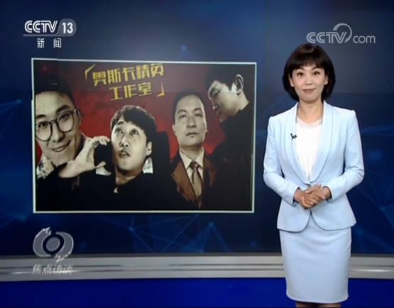 """警察""""戏精""""附体 短剧全网爆红"""